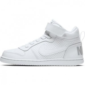 JUNIORSKIE BUTY NIKE COURT BOR