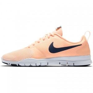 Buty Nike Flex Essential Train